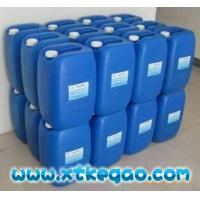 China Hydrogen Peroxide 50% 35% wholesale