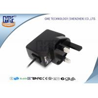 China UK Plug GME Power Adapter AC DC Adaptor 6v Low Ripple Light Weight wholesale