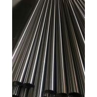 China Astm A 304 312 Stainless Steel Welded Pipe Tube Bright Surface With PVC on sale