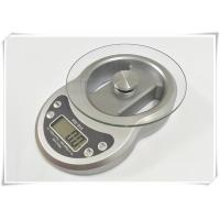 China Timer Clock Electronic Kitchen Scales With Low Battery And Overload Alerts wholesale