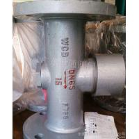 China Floating-ball steam trap for aac autoclaves ,spare parts of the aac autoclaves wholesale