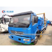 China 5cbm Self Loading Dongfeng Swing Arm Garbage Truck With Hanging Chain wholesale