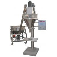 China Best Selling High Quality Liquid Sachet Filling Machine Price Compound Film Liquid Packing Machine wholesale