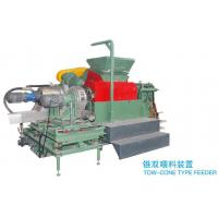 China PLC Control Double Shaft Feed Extruder Machine With Strong Feeding Capacity on sale
