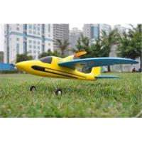 Buy cheap New type Mini Size model rc planes 2.4Ghz 4 channel EPO brushless RTF from wholesalers