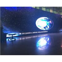 Buy cheap Ultra Bright Outdoor Full Color LED Display P8 LED Screen 7500 Nits/ Sqm from wholesalers