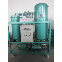 China Gas Turbine lubricating Oil cleaning equipment, Oil Purifier remove all contaminations wholesale
