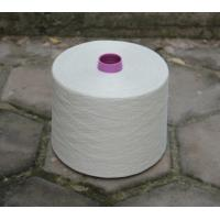 China GOTS Certified Bleached White Organic Linen Yarn 8.5Nm for Weaving and Knitting wholesale