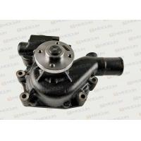China 3800883 Cummins Water Pump For Engine B3.3 Customized Package wholesale