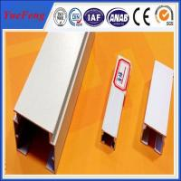 China led strip aluminum channel / led mounting channel extrusion profiles aluminium wholesale