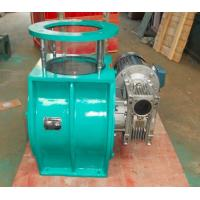 Buy cheap stainless steel airlock rotary valve Factory supply dust unloading ash rotary from wholesalers