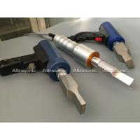 China Auto Plastic High Tech Ultrasonic Spot Welding Machine Gun Type / Cylinder Type wholesale