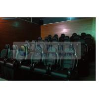 China 5D Cinema System With Cinema special effects And 5.1 Audio System wholesale