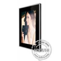 Buy cheap Real Color Vertical LCD Display Screen 55 inch for Media Player from wholesalers