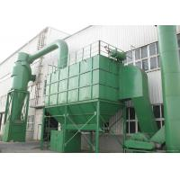 Buy cheap Impluse Type Bag Dust Collector Dryer Machine Accessories Efficiency 99% from wholesalers