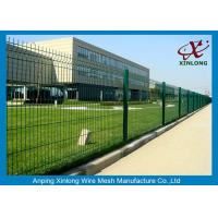 China Easy Install Iron Wire Mesh Fence for Airport Fashionable Design 50 X 200mm wholesale