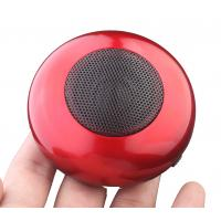 China Mini Rechargrable Bluetooth Powerful Portable Speakers MZ-520 wholesale