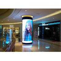 Buy cheap Good View Indoor P3 Custom LED Display Full color Curved Led Sign Module in Shopping Center product