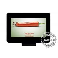 Quality 10.6 Inch Counter Commercial Kiosk Digital Signage Lcd Advertising Screen (MAD for sale