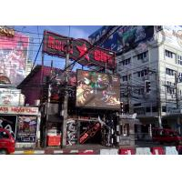 China P6 IP65 High Resolution Outdoor Smd Led Display Advertising Brightness 5000cd / M² wholesale