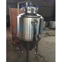 China 1bbl-100bbl Jacketed Beer Fermentation Equipment/Fermentation Tank 100l Fermenter wholesale