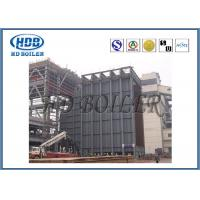 China Professional Industrial And Power Station Heat Recovery Steam Generator wholesale