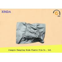 China 3 Side Sealed Plastic Vacuum Pack Bags with Safety Food Grade Material Leak Proof wholesale
