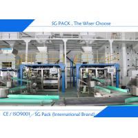 China 10 - 50 kg Heavy Bag Industrial Bagging Machine , Stainless Steel Auto Bagging Machine on sale