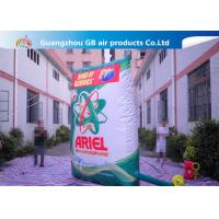 China Custom Inflatable Figures Advertising Signs Blow Ups Marketing Products wholesale