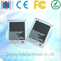 China Cell Phone Battery Rechargeable Cell Phone Exteneded Battery for i9220 on sale