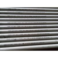 China ASTM B677 UNS NO8904 / 904L Heat Exchanger Stainless Steel Seamless Tube to Australia South Afria Europe wholesale