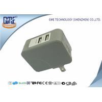 China Gray Foldable 15w Micro Usb Power Adapter , Smart Dual Usb Phone Charger wholesale