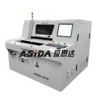 Buy cheap Custom CVL RF FPC UV Laser PCB Depaneling Machine / Laser Cutting Device 380V from wholesalers