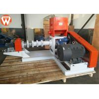 China 500-600KG / H Floating Fish Feed Extruder Machine With Feeding Power 1.1KW wholesale