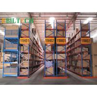 China ISO Warehouse  VNA Racking System Flour Selective Customized Printing Galvanized Storage wholesale