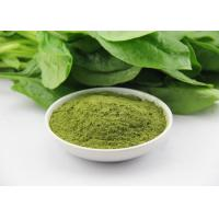 Buy cheap Natural Vegetable powder Dehydrated Spinach Powder Spinach Extract 100-120 mech from wholesalers