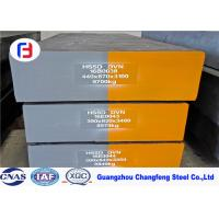 China Plate Shaped O1 Tool Steel HRC63 Hardness High Wear Resistance SKS3 / 9CrWMn wholesale