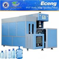 China KBS Computer Control Semi Auto Blowing Machine Making 20 Liter Water Bottle wholesale