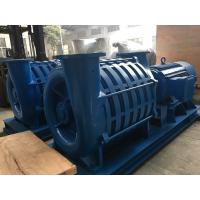 Quality D Type 98KPA Inlet Pressure Multistage Centrifugal Blower For Water Treatment for sale