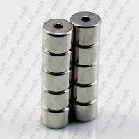 China China make strong magnet sheets wholesale