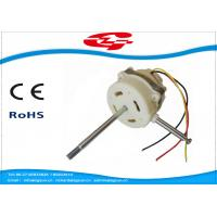 China High Performance Brushless Dc Motor 12/24VDC Stand Fan Motor 75 Series wholesale