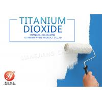 China Excellent Tint Reducing Chloride Process Titanium Dioxide / Rutile Grade Titanium Dioxide Power wholesale