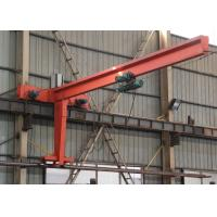 China Cantilever Slewing Jib Crane With Wall Travelling Arm For Loading And Unloading Goods wholesale