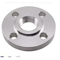 Buy cheap Forged Blind, Plate, Threaded, Socket Welding Neck, Pipe Fittings, Slip on from wholesalers