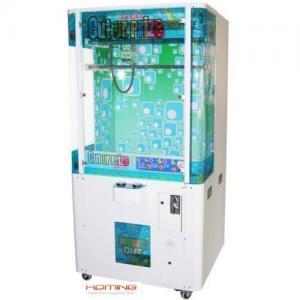 China Cut U prize vending game machine wholesale