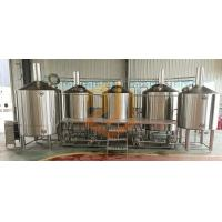 Buy cheap 3000L , 4000L , 5000L steam heating micro beer brewing equipment for microbrewer from wholesalers