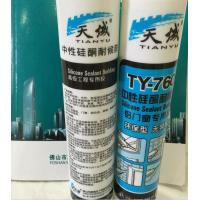 China Indoor Or Outdoor Glass Silicone Sealant Adhesive Non - Pollution wholesale