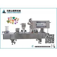 China Automatic Jelly   Pudding Plastic Cup Filling Sealing Machine wholesale