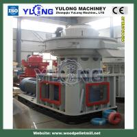 China high efficency 1-2 ton per hour wood pelletizing machine (CE) wholesale