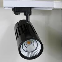 Quality 40W LED COB Track Light indoor led lighting IP20 CE RoHs Cree Chip High quality driver for sale